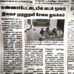 Bike Ambulance 1- Dinamalar (1)